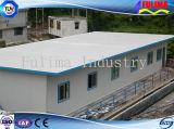 휴대용 잘 설계되는 조립식 가옥 또는 Prefabricated 집 (SSW-P-009)