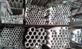 acero inoxidable de 316L 304L 316ln 310S, tubo de acero inoxidable inconsútil retirado a frío