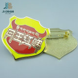 カスタム昇進のギフトの堅いエナメルの金属の金Pinのバッジ