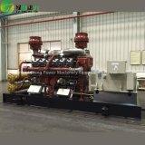 高水準の容器の無声タイプ水冷却200のKwの石炭ベッドのガスの発電機セット