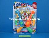 安い価格のプラスチックはもてあそぶ柔らかい銃、子供のおもちゃ(1023503)を