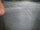Rete metallica della lega di alluminio (fornitore)