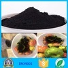 有機性マスクのためのCoocnutのシェルの粉によって作動する木炭