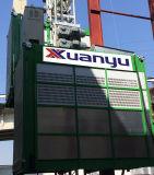 Xmt/Xuanyu Sc200/200 2tonの二重ケージの乗客の上昇の構築の起重機