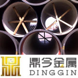 Дуктильная труба Dn1200 En545 или ISO2531 чугуна