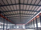 Vorfabrizierter Stahlkonstruktion-Speicher /Warehouse/Workshop