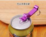 Keychainの昇進項目が付いているアルミニウムビール瓶のオープナ