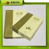 Коробка пакета печений Huiqia сладостная