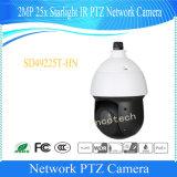 Dahua 2MP 25XのスターライトIR PTZの保安用カメラ(SD49225T-HN)