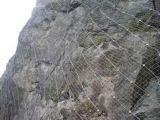 A elevação reforça a rede de Rockfall do aço inoxidável