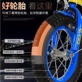 2-4-6-8安い子供のバイクの卸売の工場価格年の平らなタイヤの