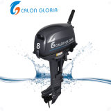Calor Gloria 2 Stroke 8HP Outboard Motor