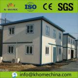 아름다운 모듈 조립식 가족 집 Prefabricated 가정 별장