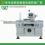 びんかSoft Tube/Blister/Injection/Pillow Pack Cartoning Machine、Automatic Packing Machine