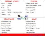 Bateria FM500 acidificada ao chumbo estacionária recarregável para o veículo eléctrico