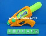 昇進のギフトの夏屋外浜水銃のおもちゃ(502220)