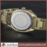2016의 상한 남자 Businesswatch 선물 승진 시계 (RS1205)