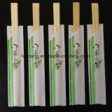 Cubierta de papel de colores con impresión del logotipo del cliente gemelos de bambú Palillos