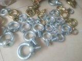 Fabrication de DIN582 Eye Nut