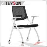 대중적인 방문자 의자 학생 의자 사무실 접는 의자 (DHS-GE02C)