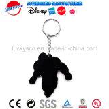 3D PVC Keychain