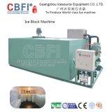 Machine à glace du bloc 5ton économiseur d'énergie avec le prix bon marché
