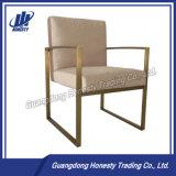 Rbjk-01 방석을%s 가진 황금 스테인리스 PU 의자