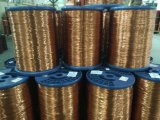 2uew ECCA Draht (1.2mm)
