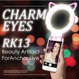 Linterna recargable encantadora de los ojos de gato de la belleza del modelo nuevo LED Selfie