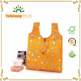 Sturdy Workmanship Nylon Environmental Protection Shopping Bagsの携帯用Foldable Bag