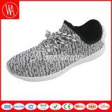 De populaire Loopschoenen van de Vrije tijd van de Student van Yeezy van het Comfort