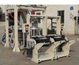 Chsj--2A Doppio-Head Film Blowing Machine