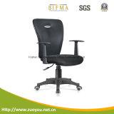 熱い販売法の高さの調節可能な網のスタッフの椅子(C079-2)
