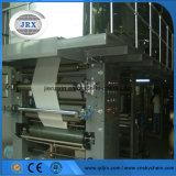 最もよいSelllerシリコーンの紙加工機械