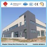 Almacén aislado casa prefabricada de la estructura de acero pre que dirige el edificio