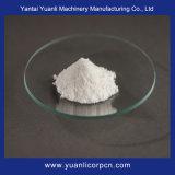 粉のコーティングのための高い純度バリウム硫酸塩