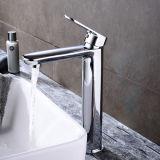 現代単一のレバーの洗面器のコックの水栓の真鍮の浴室(HC11501)