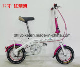 Bike нового способа 12inch складывая, складывая велосипед, складывая Bike детей