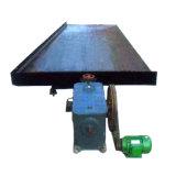 表、錫の分離器表を揺する機械を分ける実験室