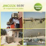 воздушный охладитель воздушного потока 18000CMH промышленный испарительный