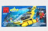 水シリーズデザイナー潜水艦100PCSはおもちゃを妨げる
