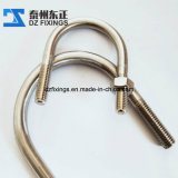 Stainless Steel U Bolt (DIN3570)