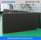 P3mmの屋内鉄のキャビネットの前部サービス壁に取り付けられたLED壁(P3mm、P4mm、P5mm、P6mm)