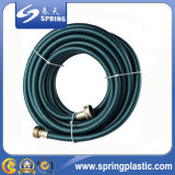 PVC水潅漑のための適用範囲が広いガーデン・ホース
