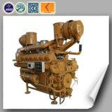 낮은 소비 및 고능률 디젤 엔진 발전기 (800KW)