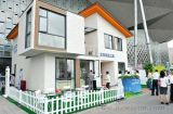モジュラー建物デザインプレハブのホーム