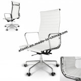 Housse en cuir en aluminium Hôtel Office Eames Chair (RFT-B02)