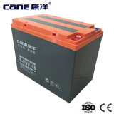 再充電可能な12V 50ah Deep Cycle Gel Battery