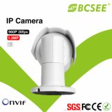 960P 1.3MP الأمن الدوائر التلفزيونية المغلقة للماء HD-IP رصاصة الكاميرا (BF40XA-IP13H)