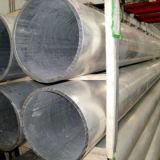 Пробка алюминиевого сплава круглая полая